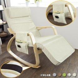 Poltrone da allattamento ecco sedie migliori per allattare - Sedia a dondolo prezzi ...